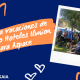 Oferta de vacaciones de verano con Ilunion Hoteles para Aspace